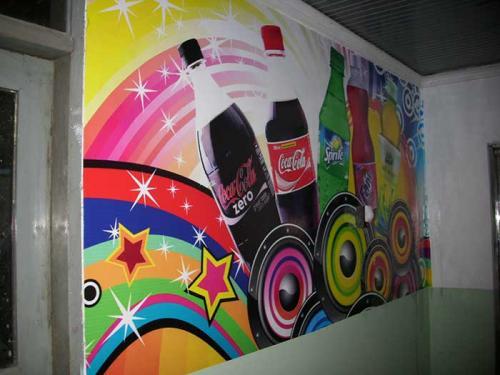 Coke Factory Branding 2